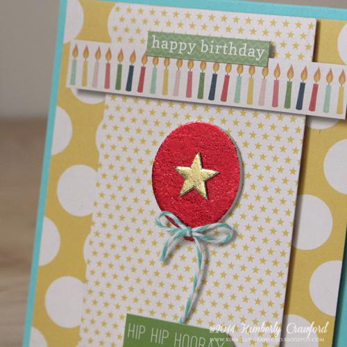 Kimberly Crawford hip hooray balloon 2